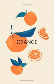 フラットスタイルのコピースペースを持つ枝のオレンジのフレーム。あなたのパンフレットのデザイン、バナー、ラベルのための柑橘系の果物のテンプレート。ベクトルストックイラスト