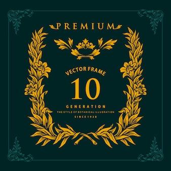 フレームスタイルプレミアムグリーン植物イラスト Premiumベクター
