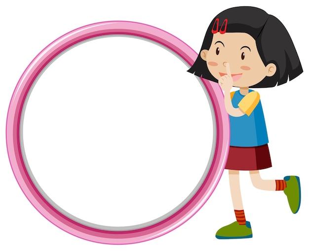幸せな女の子とピンクの円のフレームテンプレート
