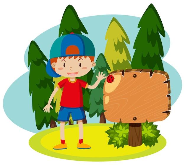 公園で幸せな子供とフレームテンプレート
