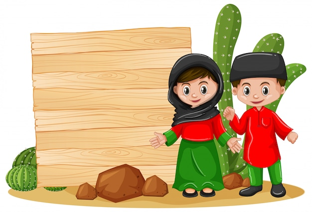 Frame template with happy kids in islamic costume