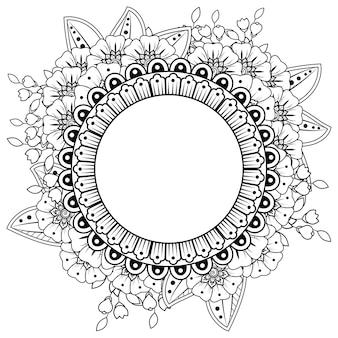 一時的な刺青スタイルの花でフレーム。エスニックオリエンタル、落書き飾りの装飾。