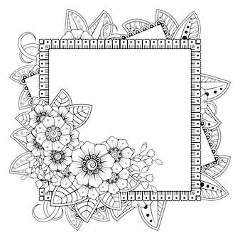 Рамка с цветами в стиле менди. украшение в этническом восточном, каракули орнамент.