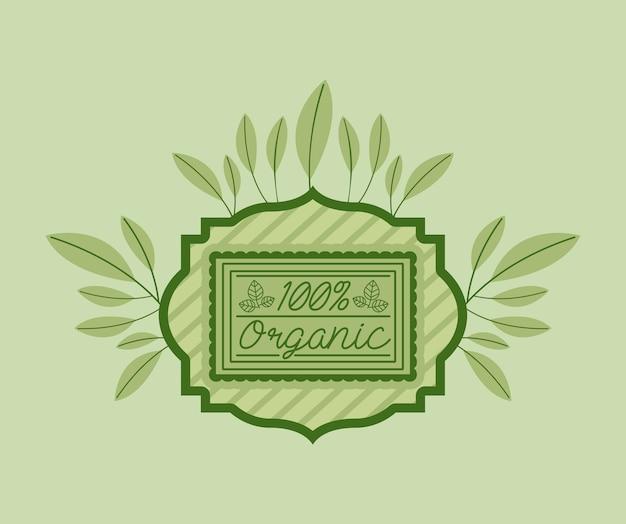 Рамка с листьями органического и здорового питания