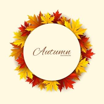 Рамка с красными, оранжевыми и желтыми осенними листьями