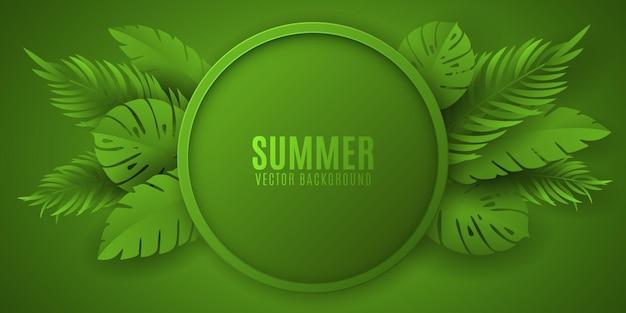 緑の背景にベクトル熱帯の葉とフレーム。パンフレットのテンプレート。エキゾチックな葉