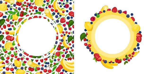 新鮮なベリーや果物のフレーム