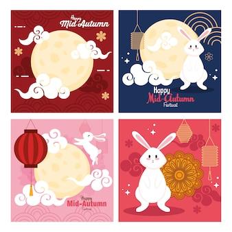 ウサギの月と提灯のデザインのフレーム、ハッピー中秋の収穫祭東洋の中国とお祝いのテーマ