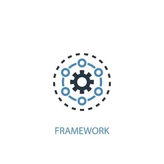 프레임 워크 개념 2 컬러 아이콘입니다. 간단한 파란색 요소 그림입니다. 프레임 워크 개념 기호 디자인입니다. 웹 및 모바일 ui/ux에 사용 가능