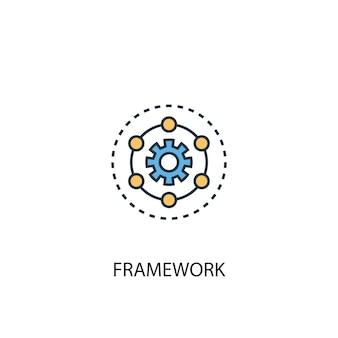 프레임 워크 개념 2 컬러 라인 아이콘입니다. 간단한 노란색과 파란색 요소 그림입니다. 프레임 워크 개념 개요 기호 디자인