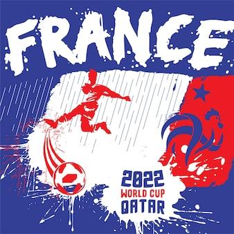 2022年ワールドカップカタールデザインのフランスサッカーサッカーポスターイラスト