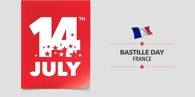 フランスの幸せなバスティーユの日のバナー