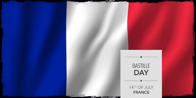 フランスの幸せなバスティーユの日のイラスト。フランスの祝日7月14日ボディコピー付きデザイン要素