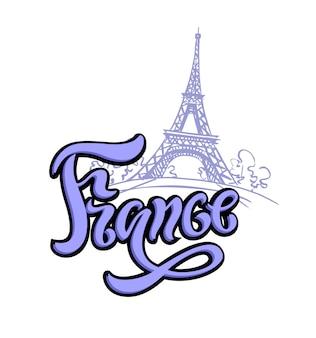 フランス、パリ。レタリング。エッフェル塔。 Premiumベクター