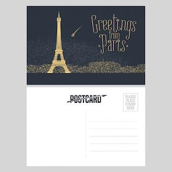 Франция, париж дизайн открытки с эйфелевой башней и огни ночью. иллюстрация шаблона, элемент, нестандартная почтовая открытка с copyspace, знак, печать и поздравления из парижа надписи