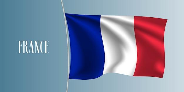 フランスの旗のイラストを振って