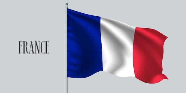 Франция развевающийся флаг на флагштоке иллюстрации