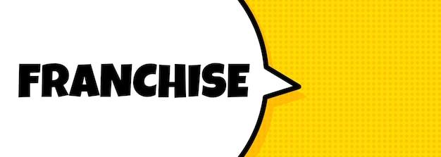 Франшиза. речи пузырь баннер с текстом франшизы. громкоговоритель. для бизнеса, маркетинга и рекламы. вектор на изолированном фоне. eps 10.