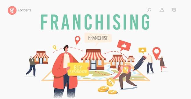 프랜차이즈 방문 페이지 템플릿. 작은 캐릭터가 거대한 지도에 키오스크를 배치합니다. 사람들은 프랜차이즈 소규모 기업, 회사 또는 홈 오피스, 기업 본부와 함께 쇼핑을 시작합니다. 만화 벡터 일러스트 레이 션