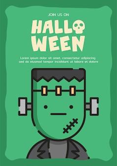 Frankenstein invitation card template