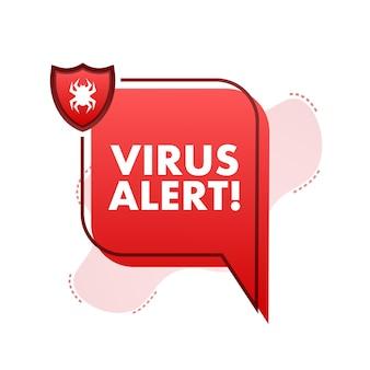사기 경보 보안 감사 바이러스 검사 청소 악성 코드 랜섬웨어 제거