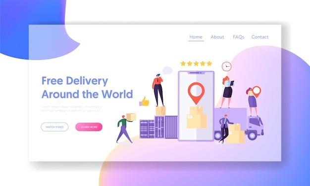 Бесплатная доставка по всему миру landing page.