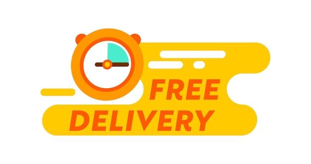 白い背景で隔離の時計と無料配達ロゴ。最小限のスタイルのロジスティクス会社のエンブレム、食品、貨物または商品の配送サービス、小包エクスプレス輸送。ベクトルイラスト
