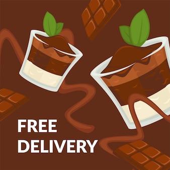 チョコレートとクッキーのデザートで無料配達