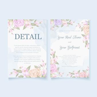 無料ダウンロードエレガントな結婚式の招待状のテンプレートデザイン