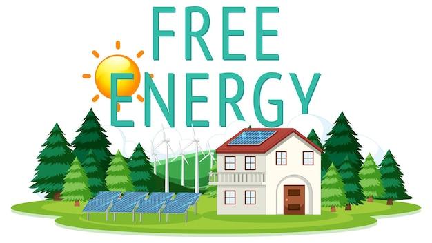 風力タービンとソーラーパネルによって生成される自由エネルギー