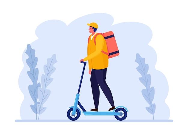 キックスクーターによる無料の短納期サービス。宅配便は食品の注文を配達します。男は小包を持って旅行します。特急運送。オンラインパッケージ追跡