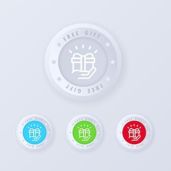 3d 스타일의 무료 선물 버튼