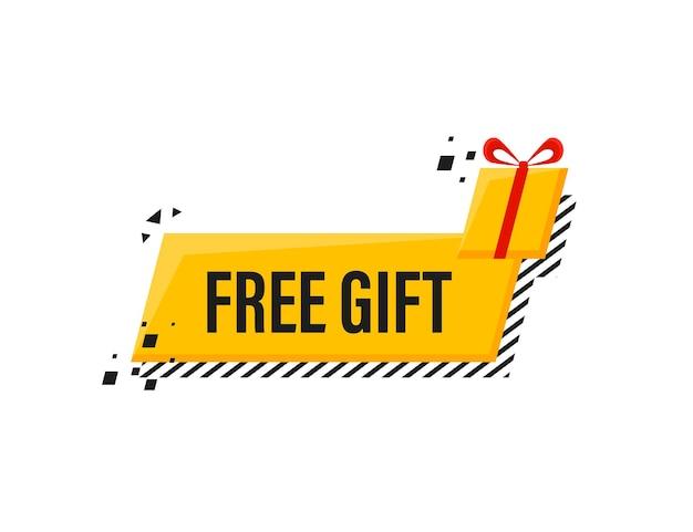 Free gift yellow banner