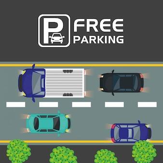 無料駐車場の眺め