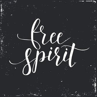自由な精神。概念的な手書き句。
