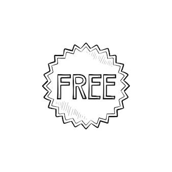 무료 스타 스티커 손으로 그린 개요 낙서 아이콘. 공짜 태그, 바겐세일, 보너스, 소매, 평가판, 비즈니스 개념