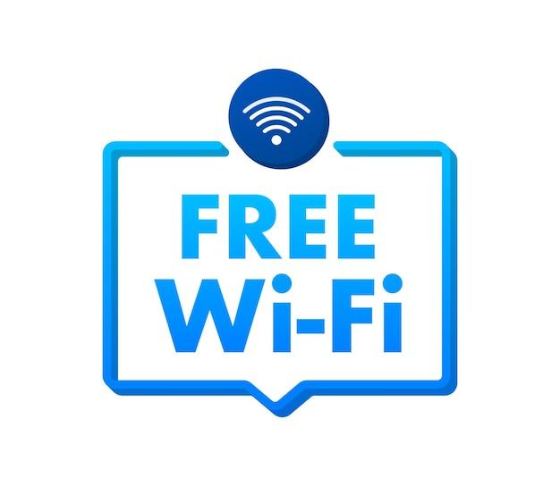 無料のwifiゾーンの青いアイコン。ここで無料のwifiサインコンセプト。ベクトルストックイラスト。