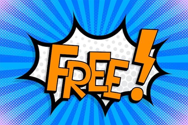 Бесплатно!. формулировка в комическом речевом пузыре в стиле поп-арт