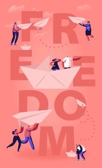 自由の概念。紙飛行機を投げて紙飛行機に浮かぶ幸せな人々。漫画フラットイラスト