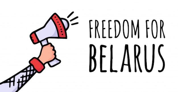 ポスターにベラルーシの自由。大統領選挙後のベラルーシでの抗議。上げられたスピーカー