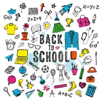 インクのしみのある白い背景にフリーハンドで学校のアイテムを描きます。学校に戻る。ベクトルイラスト。分離されたオブジェクトを設定します。