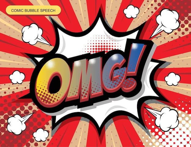 Freehand drawn comic book speech bubble cartoon word omg