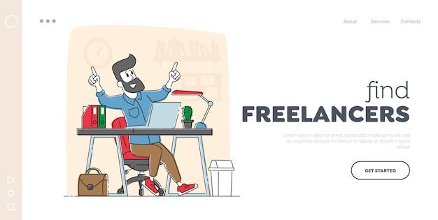 フリーランスの従業員、オフィスの従業員の作業活動のランディングページテンプレート。仕事を考えて机に座ってラップトップに取り組んでいるリラックスしたビジネスマンやフリーランサーのキャラクター。線形