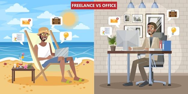 Фриланс против концепции офисной работы. человек сидит на шезлонге и работает удаленно. молодой красивый бизнесмен, работающий в офисе. изолированные плоские векторные иллюстрации