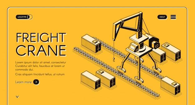 Веб-баннер грузового крана с портальным краном движется по рельсам среди грузовых контейнеров
