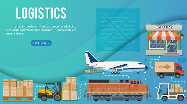 트럭, 비행기, 기차, 선박과 같은 플랫 스타일 아이콘의 화물 운송 및 물류 배너 인포 그래픽. 브로셔, 웹 사이트 및 상품의 테마 배달에 대한 인쇄 광고용 벡터
