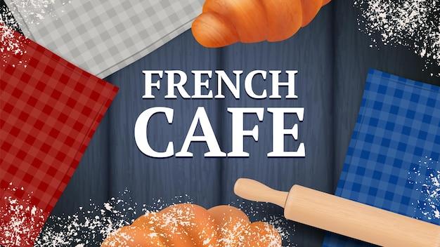 프랑스 카페 배너입니다. 현실적인 빵, 검은 나무에 냅킨 가루. 프랑스 주방 벡터 광고 템플릿입니다. 프랑스 카페 또는 레스토랑 배너 그림