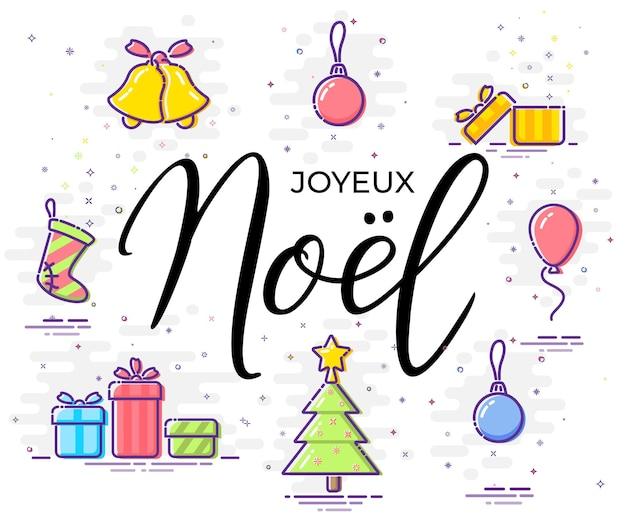 Французское рождество дизайн шаблона черное слово ноэль с элементами нового года