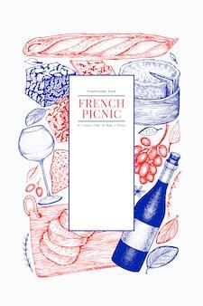 フランス料理、手描きのピクニック料理。刻印スタイルが違うスナックとワイン。ヴィンテージ食品の背景。
