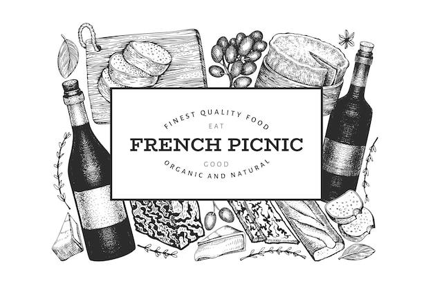 フランス料理イラストテンプレート。手描きのピクニックミールのイラスト。刻印されたスタイルの異なるスナックとワイン。ヴィンテージ料理の背景。